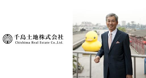 vip-lecture-chishima (5)